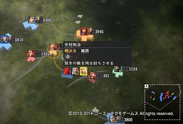 miura1_22_17