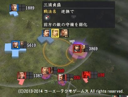 miura1_22_20
