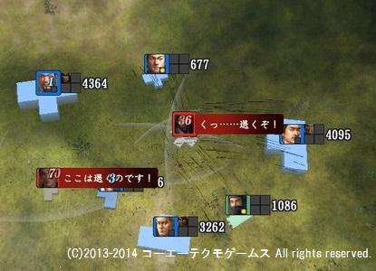 miura1_22_22