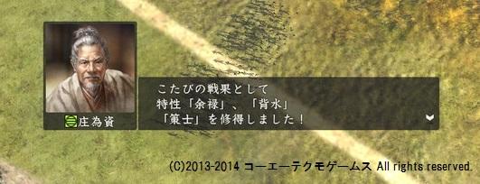 miura1_22_24