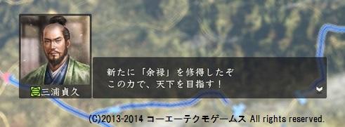 miura1_22_25
