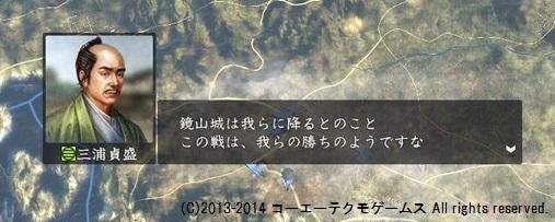 miura1_22_26