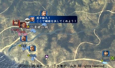 miura1_22_29