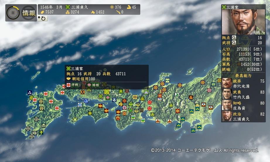 miura1_22_a