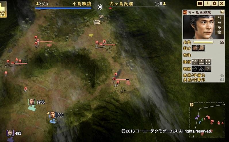kagetora3_1