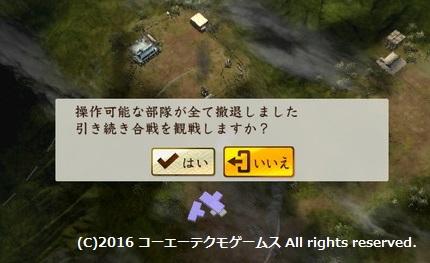 kagetora3_14