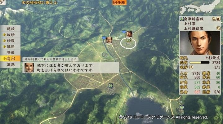 kagetora5_1