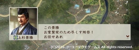 kagetora5_a