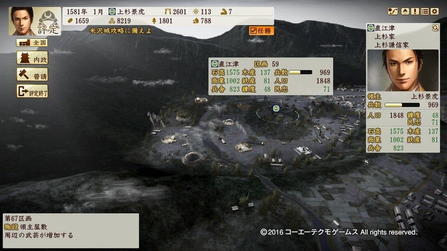 kagetora5_f