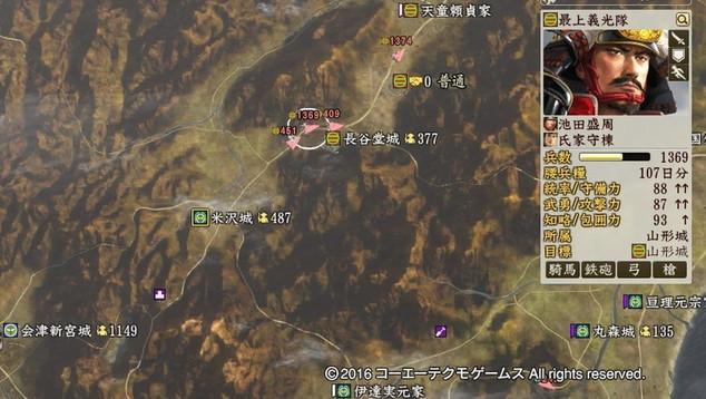 kagetora6_1[1]