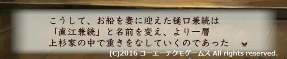 kagetora7_c