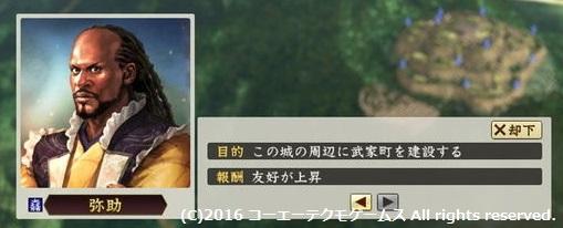 SR_update2_5