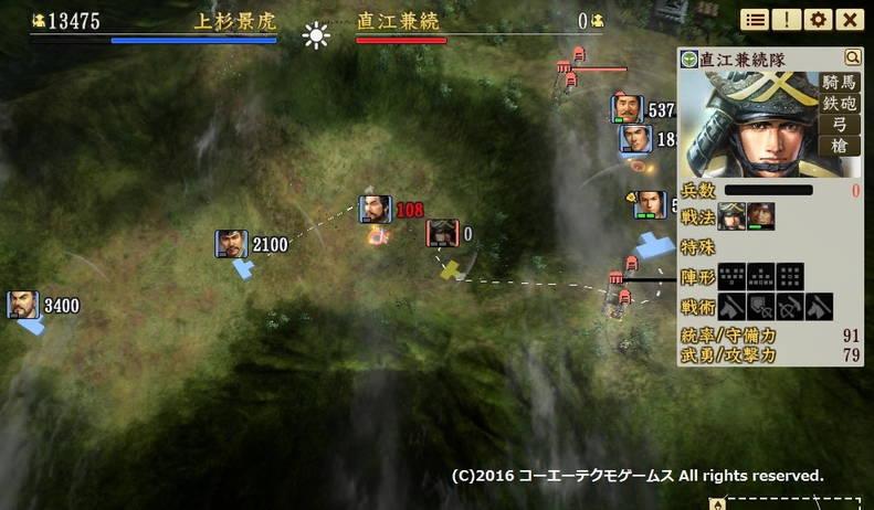 kagetora10_33