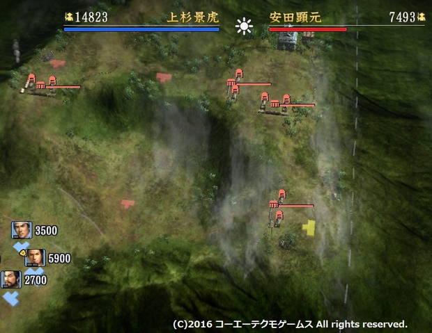 kagetora10_c