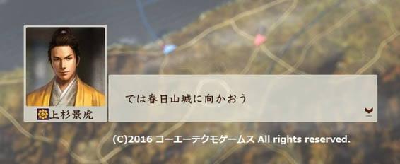 kagetora11_3