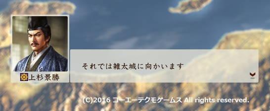 kagetora11_33