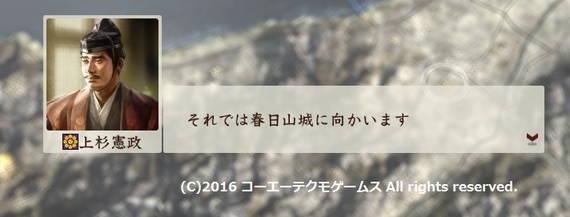 kagetora11_7