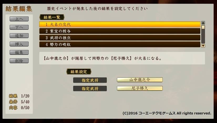 sr_update_3_3