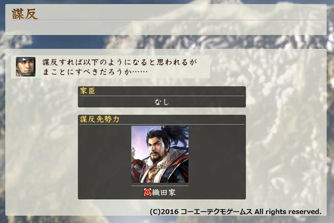 sr_update_3_6