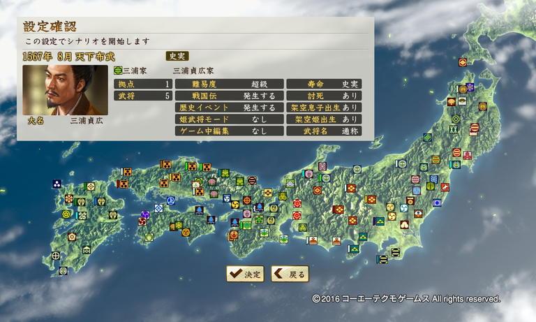 sadahiro_0_1