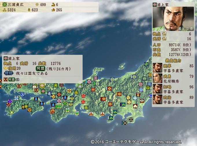 sadahiro_0_8
