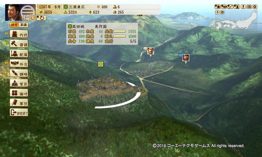 sadahiro_0_a