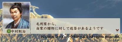 sadahiro_2_10