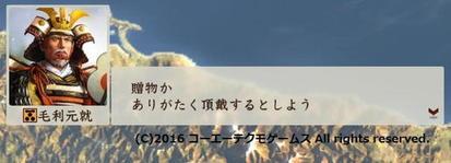 sadahiro_2_11