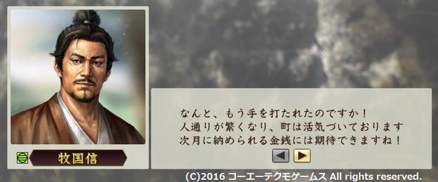 sadahiro_2_14