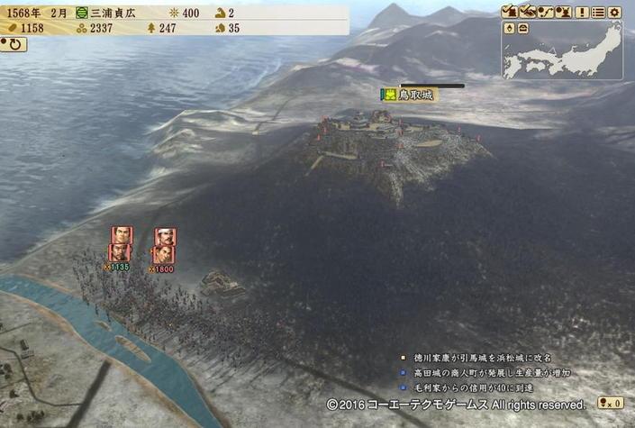 sadahiro_2_18