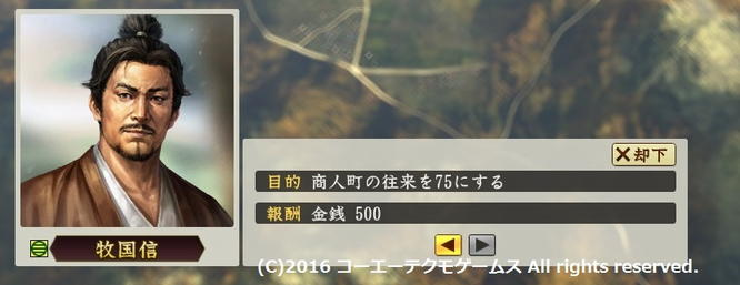 sadahiro_2_3