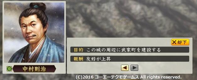 sadahiro_2_c