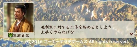 sadahiro_2_f