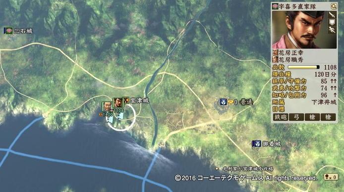 sadahiro_3_1
