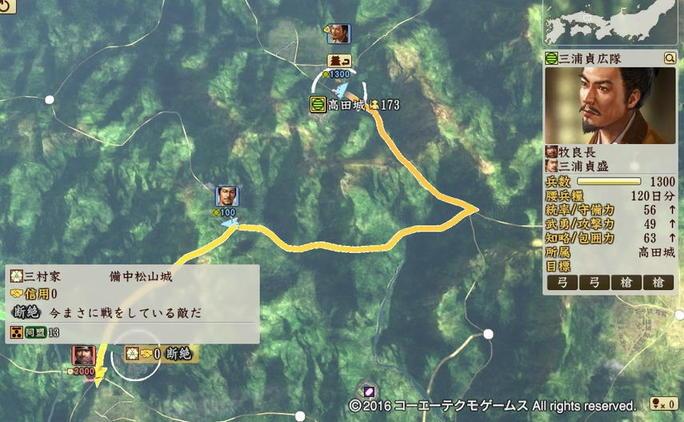 sadahiro_3_13