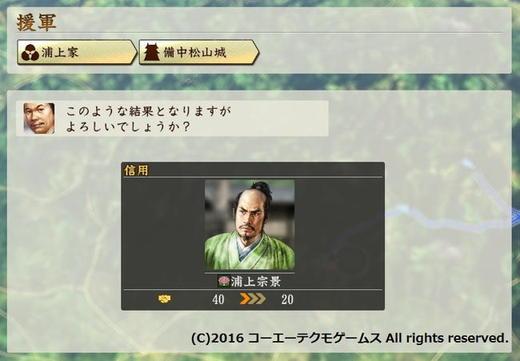sadahiro_3_17