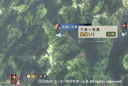 sadahiro_3_7