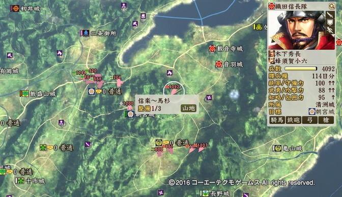 sadahiro_3_a