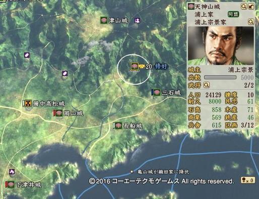 sadahiro_4_11