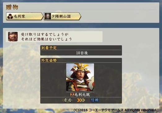 sadahiro_4_17