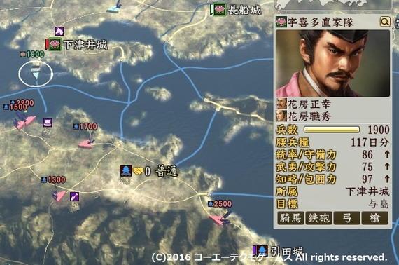 sadahiro_4_20