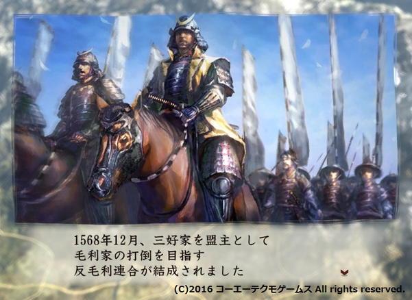 sadahiro_4_22
