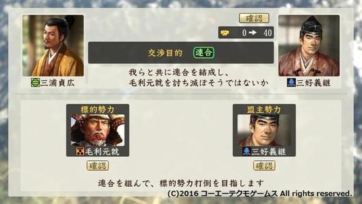 sadahiro_4_24