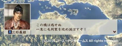 sadahiro_4_30
