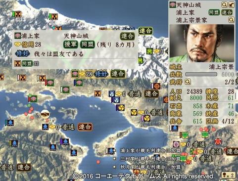 sadahiro_4_31