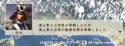 sadahiro_4_33