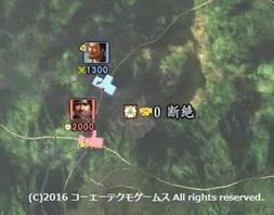 sadahiro_4_7