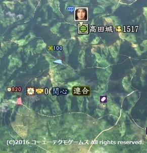 sadahiro_5_13