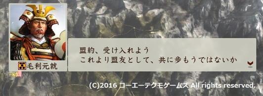 sadahiro_5_2