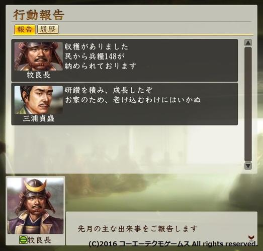 sadahiro_5_4